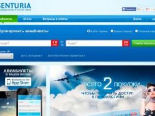 strona senturia lotniska lot w obie strony w jedną stronę