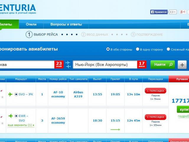 senturia podgląd wyszukiwania bilety lotnicze moskwa wzystkie lotniska