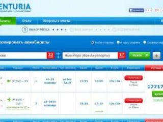 senturia płatności online