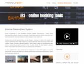 podgląd irs online booking tool witryna traveltech